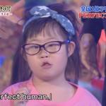 【テレビ】日テレ24時間テレビ、ダウン症を持つ少女が「パーフェクトヒューマン」を踊る企画が波紋