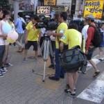 【テレビ】日本テレビの24時間テレビ「障害者でお涙頂戴」 登山では虐待疑惑も