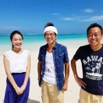 【テレビ】「モヤさま」に3代目の福田典子アナが初登場!福岡RKBから転職 三村マサカズは「かわいい」を連発