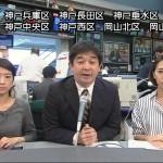 【芸能】鳥取地震で緊急出演した生野陽子アナがメイク途中のブサ顔を晒す放送事故発生