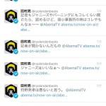 【芸能】狩野英孝会見でロンブー田村亮が擁護コメント それがツイートされてしまい大慌て 「バーニングやジャニーズを批判」