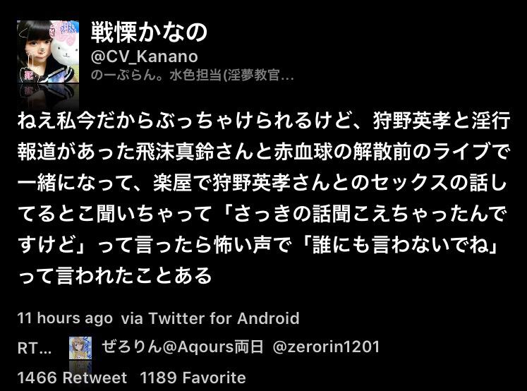 【芸能】狩野英孝、無期限謹慎 会見で謝罪