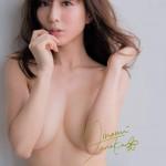 【女子アナ】田中みな実自嘲「みんなが目指すところはカトパンなのよ、結局」(*´д`)wwwww