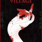 【映画】日本最凶の心霊スポットを舞台にした映画『犬鳴村』が公開決定 監督は清水崇(*´д`)wwwww
