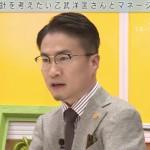【芸能】乙武洋匡氏、騒動後に年商95%減!?「何も盛ってない」「再起不能です」(*´д`)wwwww
