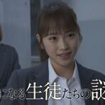 """【女優】元AKB48川栄李奈、「2つの大きな強み」で""""脇役の女王""""から脱皮間近「連ドラで主役を任せてみたい」の声(*´д`)wwwww"""