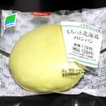 【芸能】田村淳がずっと食べてたファミマのメロンパン 「受験勉強中も…」「やっぱり美味しい」(*´д`)wwwww