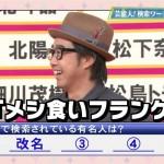 【NGT48】NGT早川支配人、山口暴行事件に「加担したメンバーはおりません」ツイッターで改めて関与否定(*´д`)wwwww