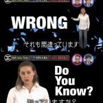 【芸能】山口真帆、事務所移籍で過去のSNS全投稿を削除(*´д`)wwwww