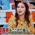 【アイドル】「元BiS」ファーストサマーウイカ(29)の人気が急上昇!コメント力が「上沼恵美子級」絶賛の声殺到(*´д`)wwwww
