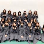 【速報】欅坂46、平手友梨奈センターの9thシングル発売延期を発表!(*´д`)wwwww